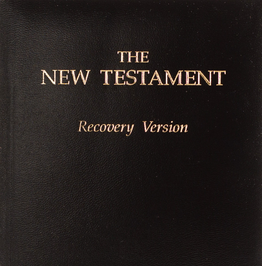 The New Testament Book Cover